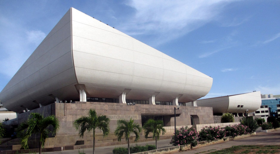 National Theater - Ghana